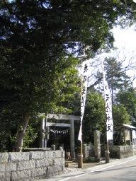 hana-no-iwaya-amulet-7