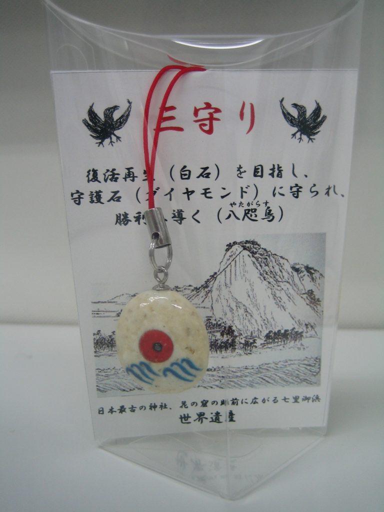 mimamori-amulet