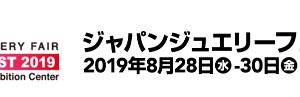 2019-07-03_1325